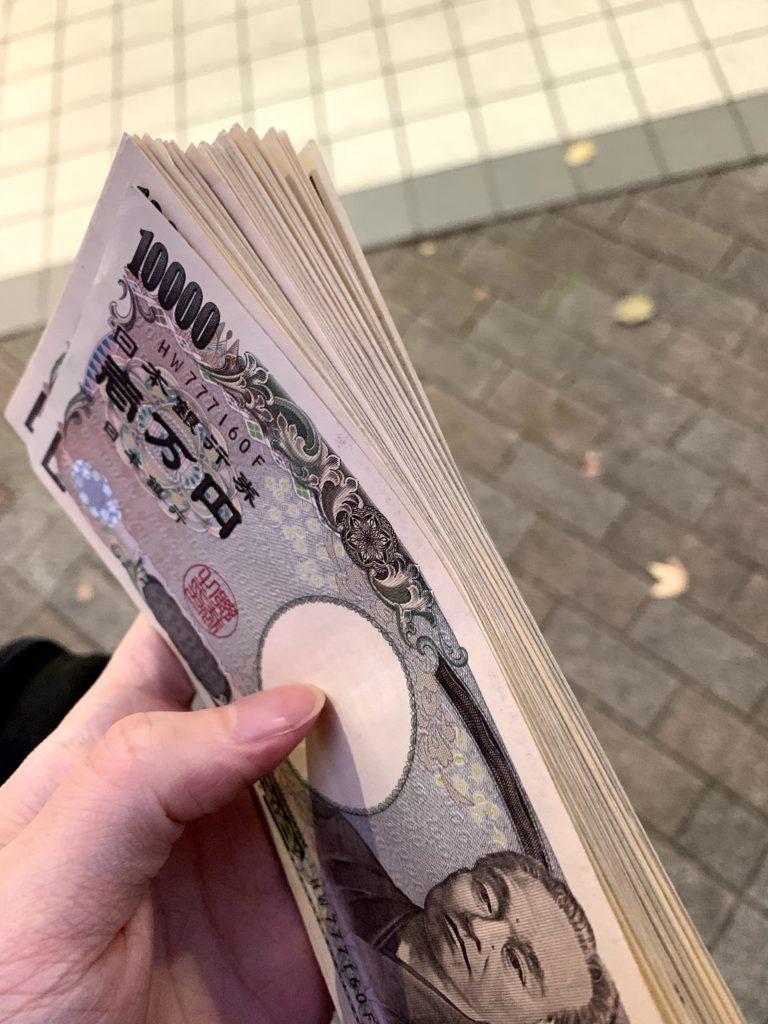 60万円の札束